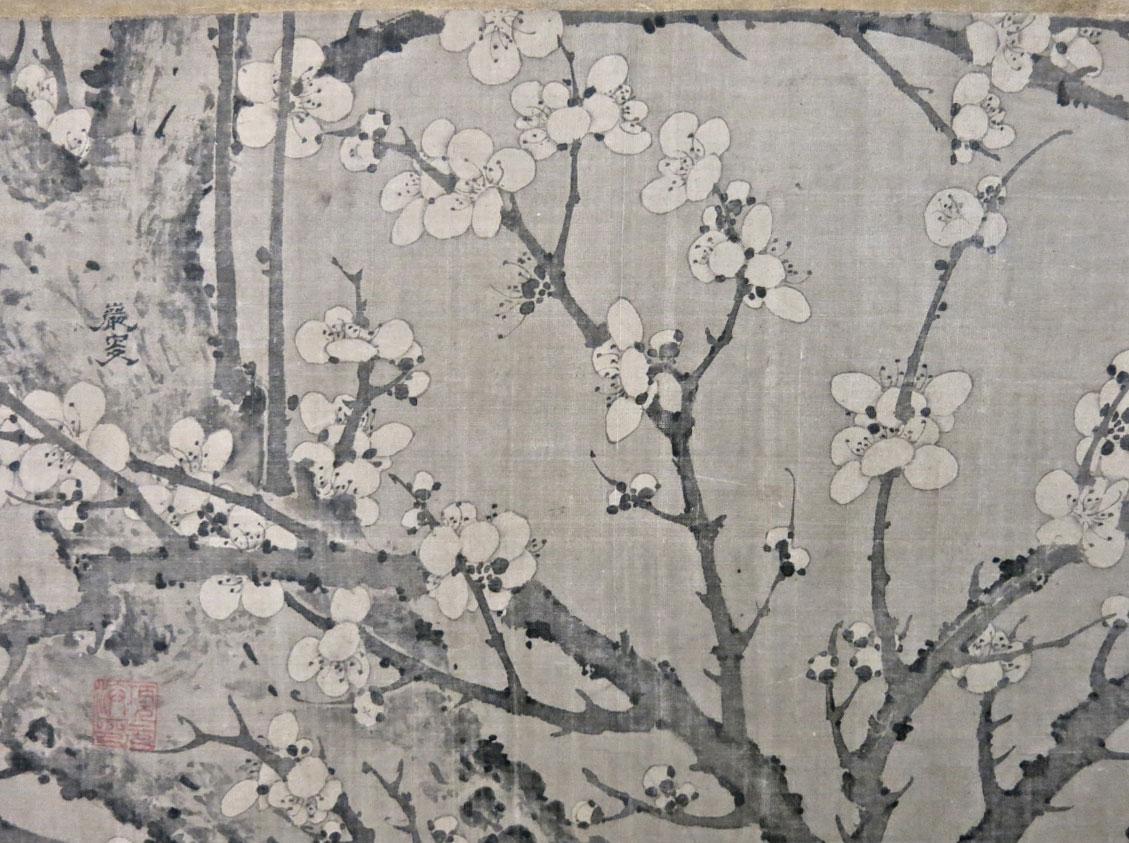 Painting: Fig. 4 Yansou, <em>Ink Plum Blossoms