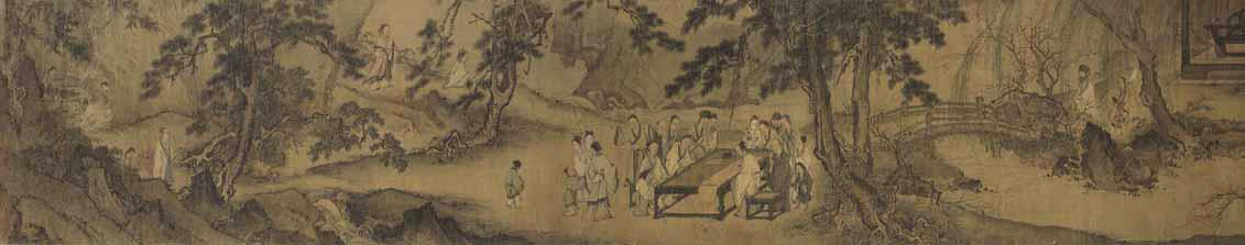 Painting: Fig. 1, Attributed to Ma Yuan (active ca. 1190–1225), Composing Poetry on a Spring Outing