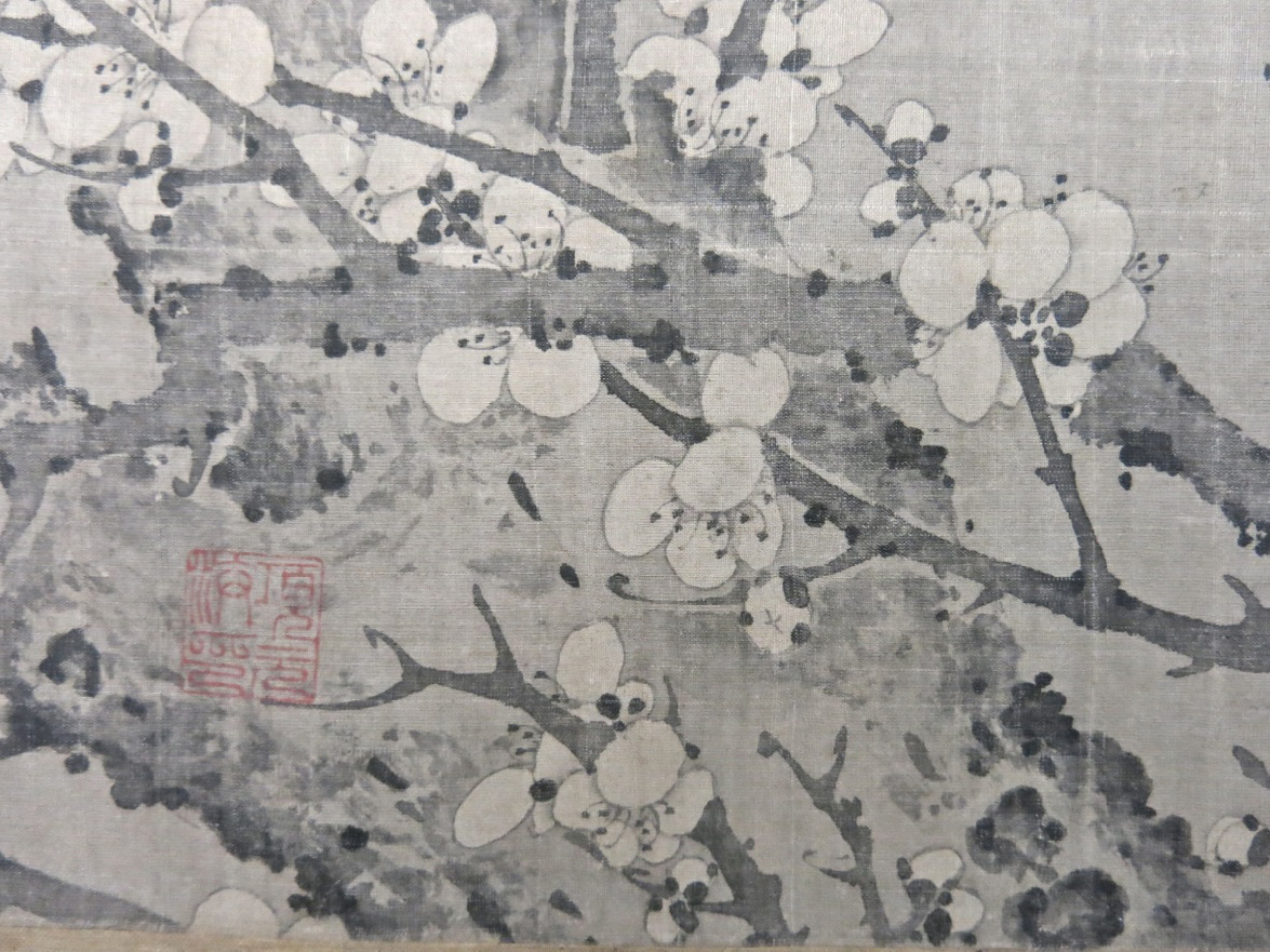 Detail of Yansou's <em>Ink Plum Blossom</em>
