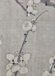 Wenwu chu ban she 1981
