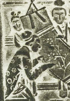 Fig. 7 Detail of mirror