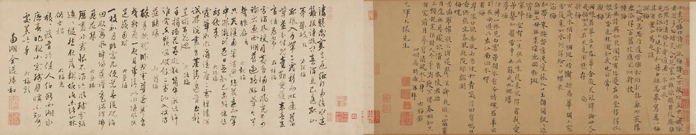 Photo of scroll with Jin Shi's inscription and Wu Sidao's inscription