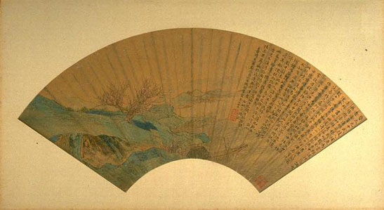 peach blossom spring fan painting with inscription