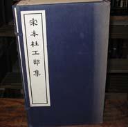 printed book image 1