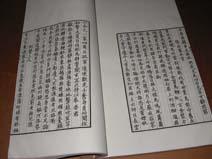 printed book image 3